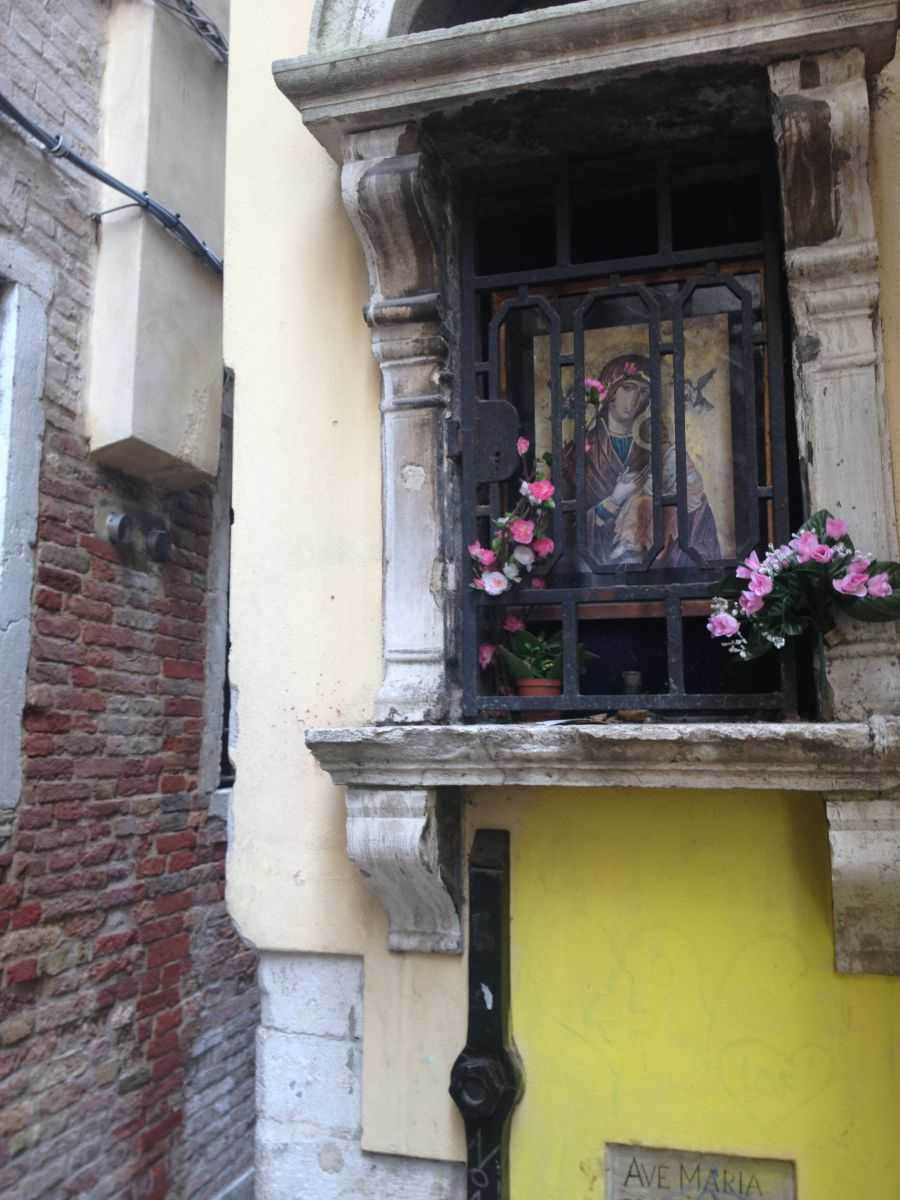 Романтичная и вкусная Венеция - Моя география