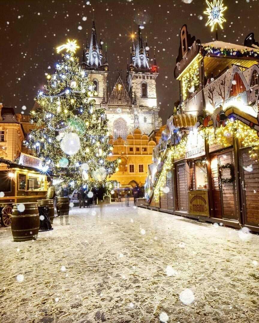 Новогоднее путешествие в Прагу: на чем удалось сэкономить