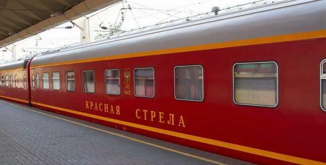 Петербург Москва экспресс