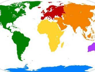 Сколько в мире частей света или про некоторые спорные географические вопросы