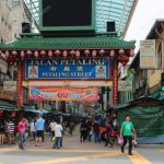 Куала-Лумпур. Китайский квартал — улица Петалинг