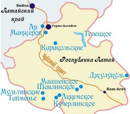 Аккемское озеро на карте